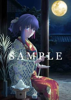 Sakura | Fate stay Night