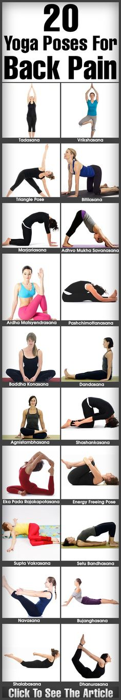 Yoga poses for back pain. Most nurses have back pain, these poses can help!