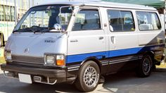 Toyota Hiace Van – The Best Campervan Ever Best Campervan, Toyota Van, Buses For Sale, Toyota Hiace, Cool Vans, Retro Cars, Camper Van, Van Life, Automobile