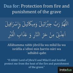 Dua for protection from Qabr azaab Duaa Islam, Islam Hadith, Allah Islam, Islam Quran, Alhamdulillah, Quran Quotes Love, Quran Quotes Inspirational, Hadith Quotes, Islamic Phrases