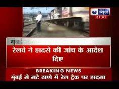 Four railway gangmen mowed down by speeding train Mumbai - India News
