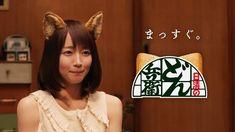 Cosplay, Japan, Actresses, Crop Tops, Beauty, Beautiful Ladies, Yahoo, Women, Style