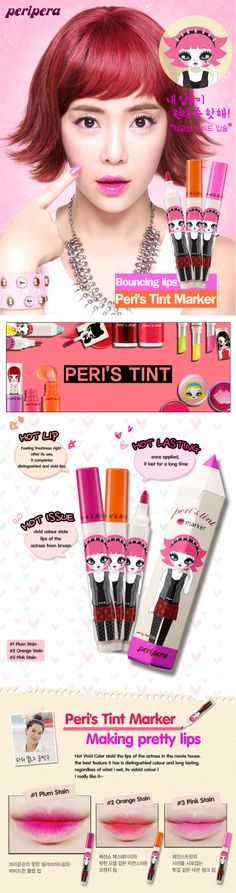 Peripera Peri's Tint Marker - Peripera Beautynetkorea