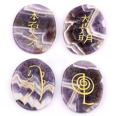 Teaching Aids and Tools for Reiki Practitioners: Reiki Symbols Stone Set