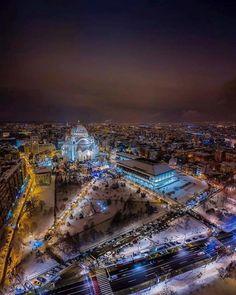 Belgrade Serbia, Serbian, Capital City, Beautiful Places, Heart, Travel, Trips, Viajes, Traveling