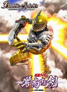 Kamen Rider W, Bnp, Final Fantasy, Master Chief, Location History, Battle, Drama, Hero, Cards
