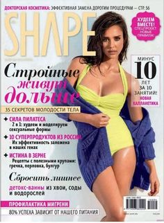 b2f2805bd2468 Jessica Alba - Shape Magazine Cover  Russia  (April 2012) List Of Magazines