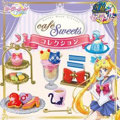 Re-Ment Sailor Moon Crystal Cafe Sweets Petite Figure - Hamee.com