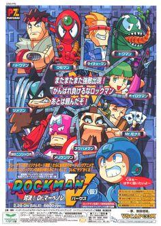 Mega Man vs. MvC Robot Masters