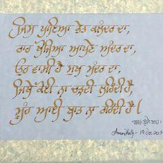"""""""Sufi poetry by baba Bulley shah . #punjabi  #gurbani #punjabipoetry #poetry #sufi  #calligraphy #calligrapher #calligraffiti #life #art #design #graphic…"""""""