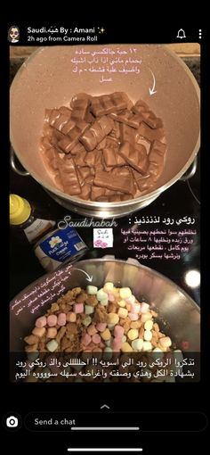 Coffee Drink Recipes, Dessert Recipes, Logan, Arabian Food, Good Food, Yummy Food, Arabic Sweets, My Best Recipe, Deserts