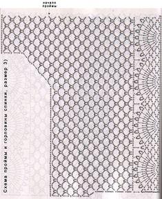 Схема проймы и горловины спинки, размер 3