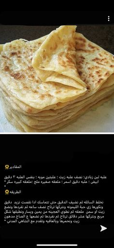 Sweets Recipes, No Bake Desserts, Cooking Recipes, Cookout Food, Arabic Food, Food Cravings, Food Hacks, Food Dishes, Food Inspiration