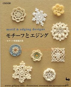 arts and craft books: motif & edging designs magazine, free crochet books - crafts ideas - crafts for kids Appliques Au Crochet, Crochet Motifs, Crochet Cross, Crochet Diagram, Crochet Chart, Crochet Squares, Irish Crochet, Crochet Stitches, Crochet Patterns