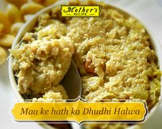Remember those cold mornings when mom drove the chill away with hot and comforting Dudhi Halwa? PIN if you miss your Mother's recipe