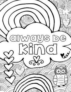 Growth Mindset Coloring Pages, Set by Art is Basic Unique Coloring Pages, Abstract Coloring Pages, Quote Coloring Pages, Coloring Pages Inspirational, Adult Coloring Book Pages, Flower Coloring Pages, Printable Coloring Pages, Colouring Pages, Coloring Pages For Kids