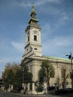 Orthodox Cathedral, Belgrade, Serbia Destination weddings Keywords: #serbiaweddings #jevelweddingplanning Follow Us: www.jevelweddingplanning.com  www.facebook.com/jevelweddingplanning/