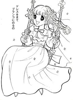 Ilustracji Pusty Prezent Torby Szablon Image48154670 besides La Redoute moreover Coloring Pages Japanese Style additionally 96 Glaube Hoffnung Und Liebe as well Free Printable Organizing Labels 2. on style box