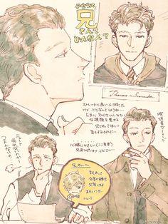 画像 Newt Fantastic Beasts, Fantastic Beasts And Where, Harry Potter Art, Harry Potter Universal, Human Anatomy Drawing, Hogwarts Mystery, Handsome Anime Guys, Comic Movies, Disney Fan Art