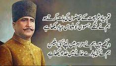 Tum haya-o-shariat ke taqazoon ki baat karte hoo, hum nay >> Urdu Funny Poetry, Poetry Quotes In Urdu, Best Urdu Poetry Images, Urdu Poetry Romantic, Love Poetry Urdu, Urdu Quotes, Ali Quotes, Wisdom Quotes, Qoutes