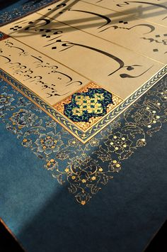 Tezhip, İslamic art, İslamic ornamentation, İslamic calligraphy