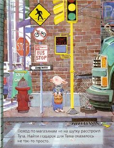 Puddle decides to go shopping - Toot & Puddle: A Present for Toot, 1988
