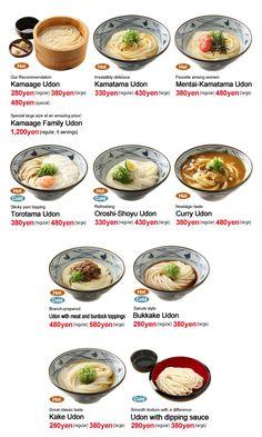 Lunch Recipes, Wine Recipes, Asian Recipes, Japan On A Budget, Food Menu Design, Suit Vest, Bento, Bonsai, Food Art