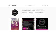 Εσύ μας ακολουθείς στο instagram; Κάντο από τον παρακάτω σύνδεσμο και ανέβασε photos από την προπόνηση ή το ομαδικό μάθημα του Hercules Athletic & Fitness Center , βάζοντας το hashtag #herculesgymchios https://www.instagram.com/hercules_gym_chios/