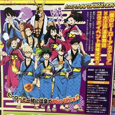 Wow what is this is this an official art? I guess so.