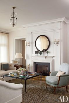 18 White Fireplaces from the AD Archives