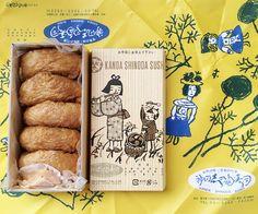 童心の洋画家と呼ばれた鈴木信太郎によるチャーミングな包み紙と、『週刊新潮』の表紙絵も手がけた谷内六郎の折蓋も、味とともに記憶に残る佇まい。神田志乃多寿司