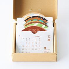 2018 DONUTS CALENDAR   株式会社一九堂印刷所 Creative Calendar, Art Calendar, Calendar Design, Cool Calendars, Desk Calendars, Graphic Design Magazine, Magazine Design, Cover Design, Design Design