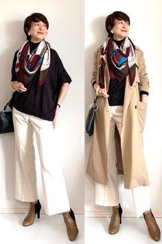Pantalon Large, Fashion Bags, Duster Coat, Stylish, My Style, Jackets, Outfits, Clothes, Beige