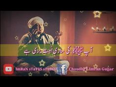 💖💖Wellcome💖💖💖 Qawali By ::Nusrat Fateh Ali khan, Editor By ::Imran Status Studio, Funny Talking Cat, Talking Tom Cat, Pakistani Songs, Pakistani Dramas, Drama Songs, Music Songs, Indian Latest Songs, Best Songs, Love Songs
