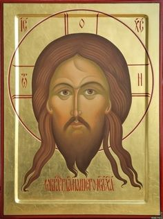 одноклассники Religious Images, Religious Icons, Religious Art, Famous Freemasons, Prayer For Church, Church Icon, Jesus Christ Superstar, Holy Quotes, Byzantine Icons