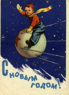 Made in USSR Postcard USSR 1977 Russian vintage illustration Vintage postcard Scrapbooking. Greeting card Unused