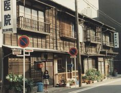 Interesting article about housing and lifestyles in Tokyo, Japan.