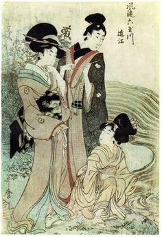 Kitagawa Utamaro. Ukiyo-e. Children in Front of Mount Fuji