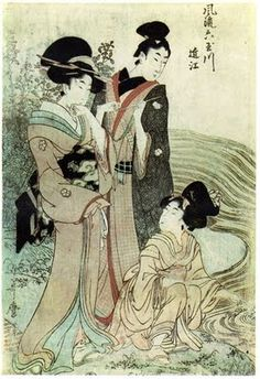 Kitagawa Utamaro. Ukiyo-e. Children in Front of Mount Fuji