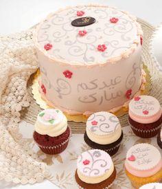 Eid Mubarak Cake & Cupcakes