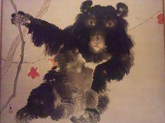 Seiho Takeuchi   bear