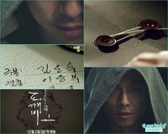 Gong Yoo as The Mysterious Goblin Coming Soon on tvN - Teasers Out korean drama 2016