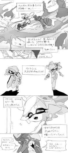 じゃわこ (@jawako8824) | Twitter