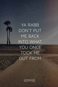 Islam With Allah # Islamic Quotes, Islamic Teachings, Muslim Quotes, Islamic Inspirational Quotes, Religious Quotes, Hijab Quotes, Islamic Dua, Islamic Messages, Arabic Quotes