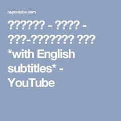 清秀佳人布坊 - 手作教學 - 燒餅包-內裡全包不滾邊 的作法 *with English subtitles* - YouTube