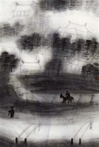 山水 镜心 纸本 by zhu yamei