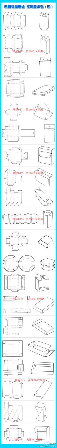 各种纸盒子~ - 堆糖 发现生活_收集美好_分享图片