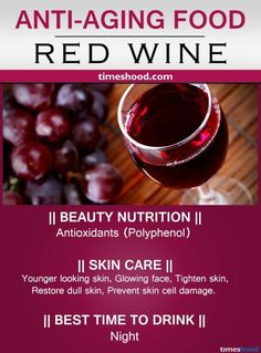 Red wine for anti-aging. Anti-aging drinks for Younger looking skin and best drink for glowing face that slows aging. Red wine for anti-aging. Anti-aging drinks for Younger looking skin and best drink for glowing face that slows aging. Anti Aging Tips, Best Anti Aging, Anti Aging Cream, Anti Aging Skin Care, Food For Glowing Skin, Glowing Face, Dave Ramsey, Younger Skin, Anti Aging Treatments