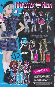 From the June 2013 issue of Japanese magazine KERA - lululilacmonsterdoll Japan Fashion, Kawaii Fashion, Look Fashion, Gyaru Fashion, Fashion Ideas, Grunge Goth, Visual Kei, Emo, Mode Harajuku