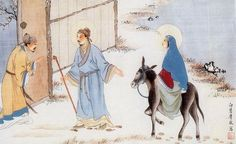 Chinese Christian Art: Arriving at Bethlehem (unknown artist)